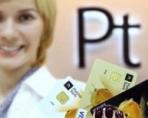 Способы получения информации об остатке по кредиту в Платинум банке