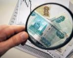 ЦБ даст ответ: выживет ли российская экономика при цене $60 за баррель нефти?