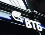 Американский инвестиционный фонд покупает 10% акций ВТБ