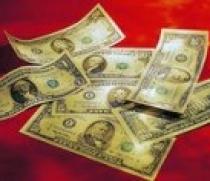 Международная фирма финансовых ценных бумаг и кредитор