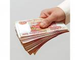 Займ под залог недвижимости в Москве и МО