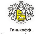 Кредитная карта «Тинькофф Платинум» ТКС и важная информация о ней