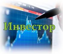 Земельные участки Черноморье