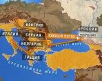 Предвыборная дискуссия в Болгарии:
