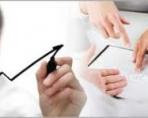 Развитие концепции стратегического экономического планирования
