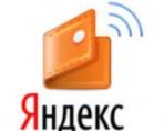 Простые и эффективные методы, которые помогут снять деньги с Яндекс кошелька наличными