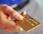 Стоит ли снимать наличность с кредитки?