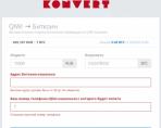 Обменник Konvert.im: заслуживает ли он доверия? Доступные обмену виды валют. Что говорят клиенты?