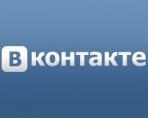 Как раскручивать группу ВКонтакте на начальном этапе ее жизни