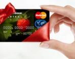 Где оформить кредитную карту моментально и без лишних хлопот