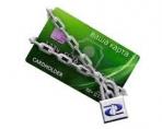Степени и элементы защиты пластиковых карт