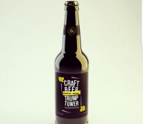 Крафтовая пивоварня «KONSTANTIN» предлагает Вам сотрудничество