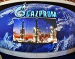 Динамика изменения цен на акции Газпрома