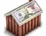 Инвестиции в ПИФы недвижимости