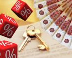 Кредит под залог дома – особенности и тонкости