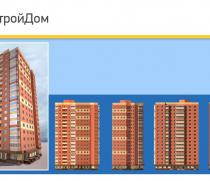 Требуется кредит застройщику в г.Белгород, Белгородской обл., Россия
