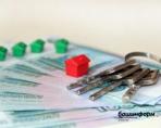 Ипотечные кредиты в банках Уфы: как выгодно получить заём