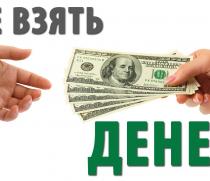 Нужен кредит  на бизнес