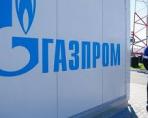«Газпром» экспортирует газ с убытками