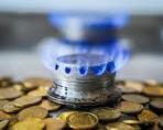 Перемены в Украине: цены на газ могут быть уменьшены
