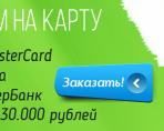 AvansRF.ru