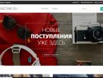 Интернет-гипермаркета на аутсорсе по дропшиппингу