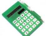 Онлайн калькулятор Сбербанка России: особенности, преимущества, какую пользу приносит