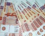 Предоставляю частный займ по всем регионам РФ.