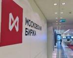 Курс акций российских компаний