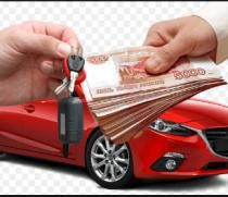 автозалоги, автоломбарды, выкуп авто,  под залог недвижимости.