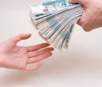 Надо срочно от 300 до 500 тысяч рублей