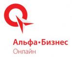 Альфа-Банк бизнес онлайн: назначение сервиса и его особенности