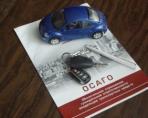 Оформление страховки и особенности вписания в неё дополнительного водителя