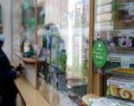 Российские граждане активно скупают лекарственные препараты