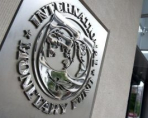 Международный валютный фонд может вернуться в Украину, когда будет сформировано правительство