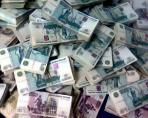Срочно нужно 350.000 рублей