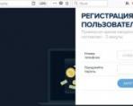 Выгодный источник по операциям с биткоин: matbea.com