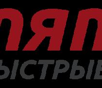 Онлайн микрофинансовая организация с автоматической системой обработки заявок