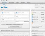 Обменник WmPayCash: что о нём нужно знать, особенности сервиса, честные отзывы пользователей