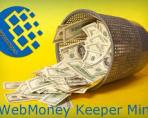 Вебмани Мини: как войти в кошелёк и выполнять переводы