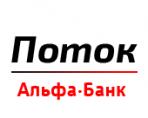 Кредит для бизнеса от 100 000 рублей до 2 000 000 рублей
