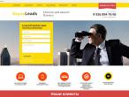 Готовый бизнес агентства интернет-рекламы