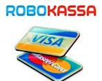 Платёжный сервис RoboKassa
