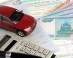 Страхование автомобиля по ОСАГО в компании Госстрах и его особенности