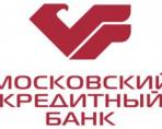 Кредитные продукты Московского кредитного банка