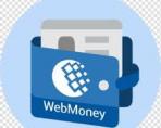 Обменник WmMoney: что о нём нужно знать, особенности сервиса, честные отзывы пользователей