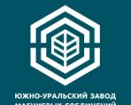 Ищем дистрибьюторов в иностранных государствах (за пределами СНГ) для крупного промышленного предприятия