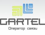 Официальный представитель первого оператора безлимитной сотовой связи в своем регионе