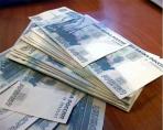 Дам деньги в долг до 3 500 000 рублей.
