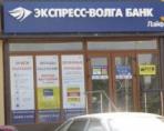 Обзор выгодных вкладов в банках Владивостока